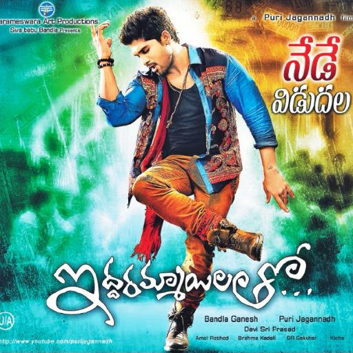 Telugu Movie English Subtitles Download Srt | Ritchie