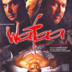 wafaa 2008